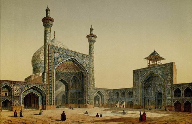 Persians  civilization
