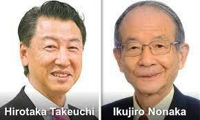 Nonaka & Takeuchi