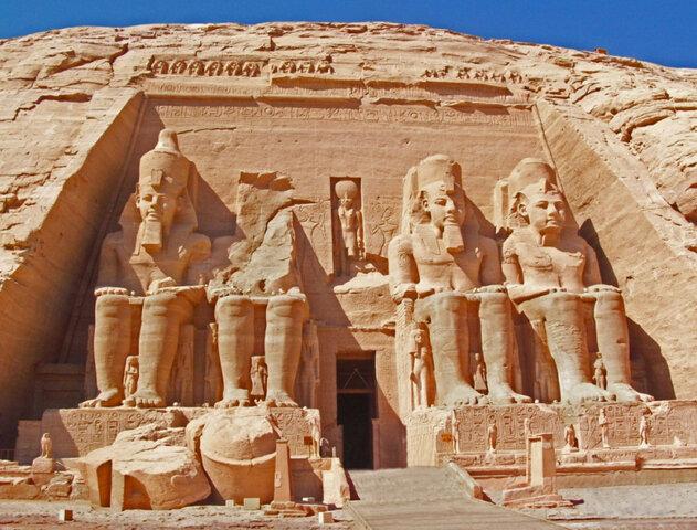 The New Kingdom, or Empire (Egypt)