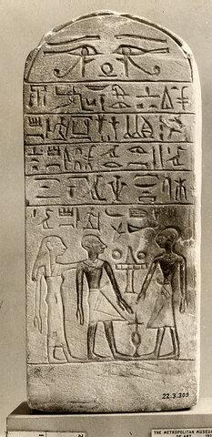 The Second Intermediate Period (Egypt)
