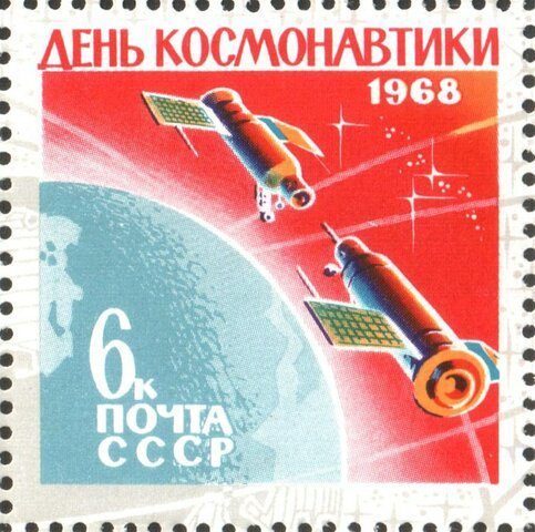 Стыковка двух беспилотных космических аппаратов