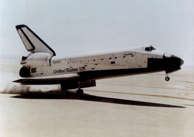 Первый полёт первого многоразового транспортного космического корабля