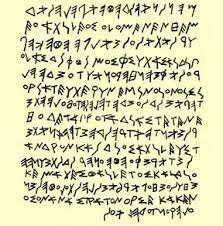 6ος αι.π.χ. περίπλου Αφρικής από τους Φοίνικες