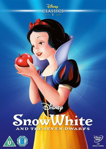 First Animated Film