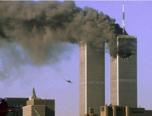 11S atentatua