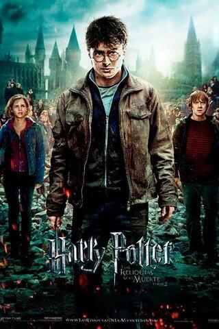 Harry Potter y las reliquias de la muerte 2