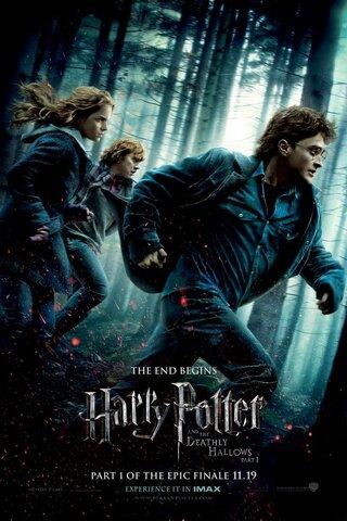 Harry Potter y las reliquias de la muerte, parte 1