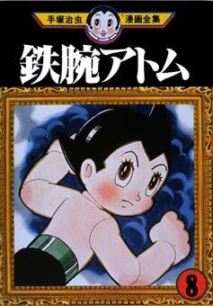 The anime film