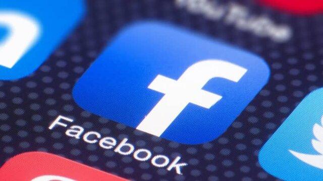 Se crea Facebook y Gmail