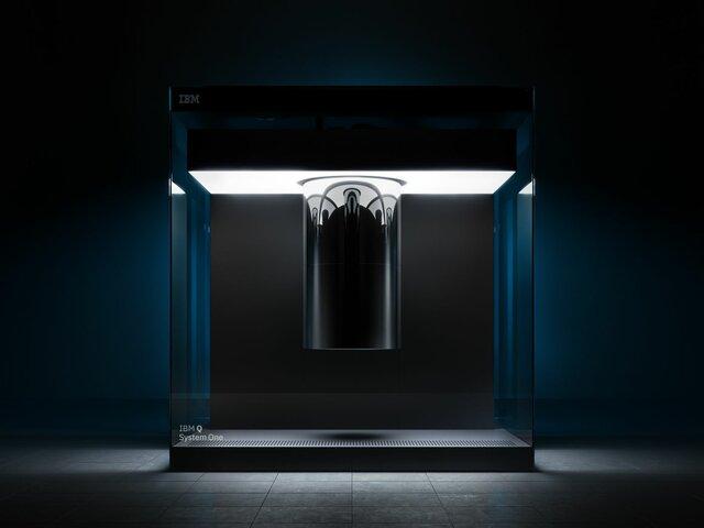 Último ordenador cuántico