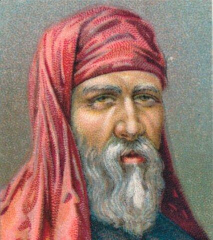 Plutarch (46-119 CE)