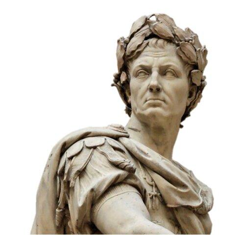 Juli Cèsar és escollit