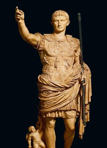 Roma: Siglo I a. C