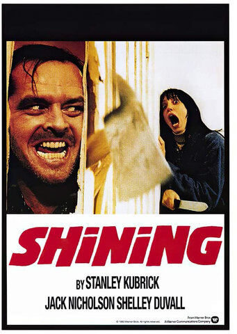 The Shining is released