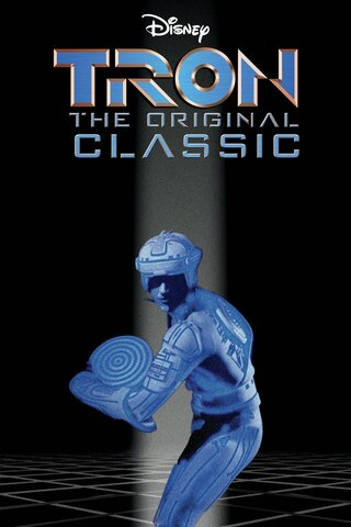 Tron Is The First Movie To Use Computer Animation Extensively