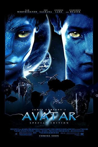 Avatar Is The First Full-Length Movie Made Using Performance Capture