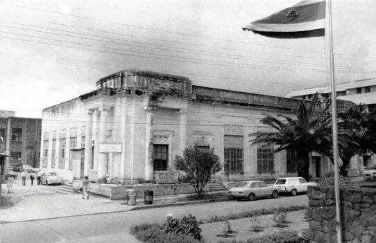 Creación de la Universidad de Costa Rica