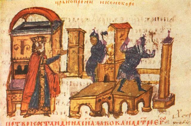 Discusiones Iconoclastas