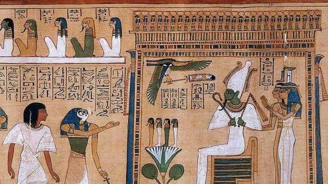 La administración en el antiguo Egipto