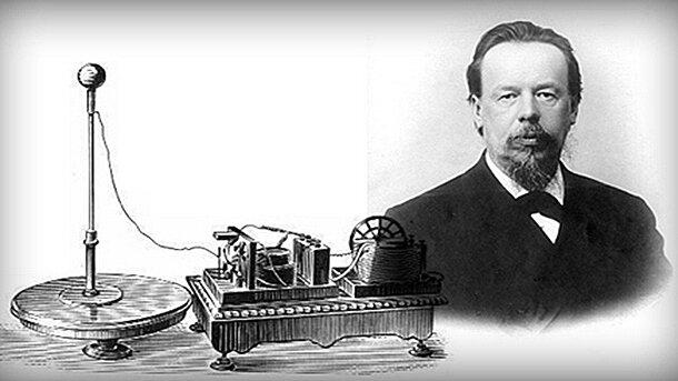 La primera antena electromagnética.