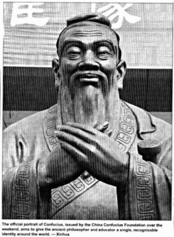 Confucius born 551 B.C.E
