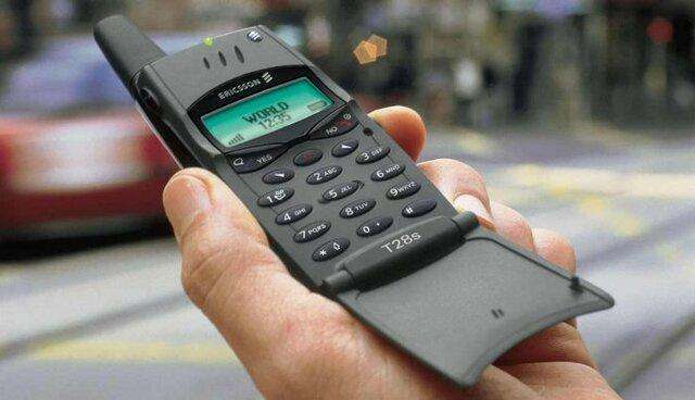 Le premier téléphone portable