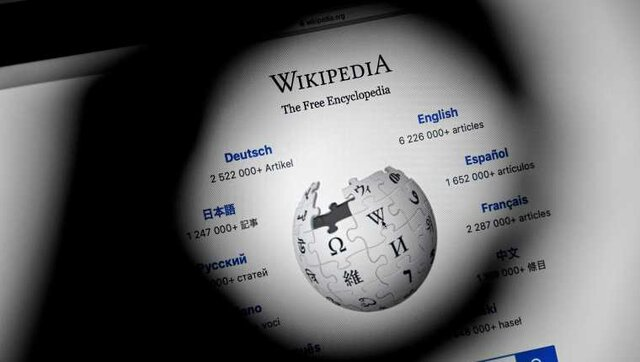 Wikipédia est née