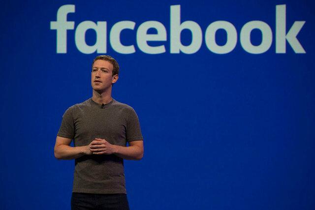 La création de Facebook