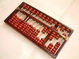 Invención del ábaco