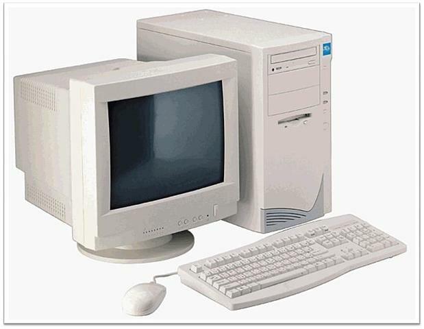 Quinta generación de la informática