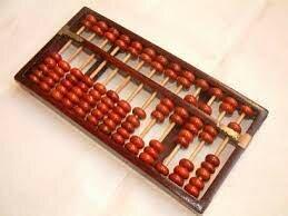 El ábaco, la primera herramienta de calculo
