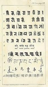 Chinese Buddhist Chant (220–589)