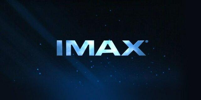 IMAX projector