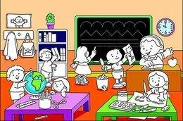 Dato: Psicología del aprendizaje