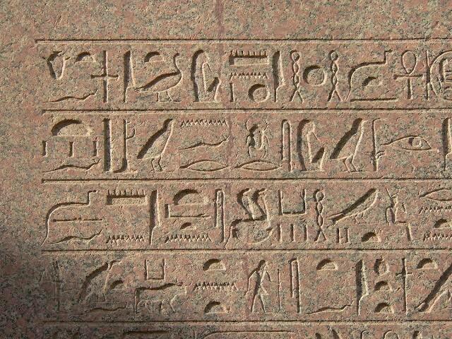 3200 a.C