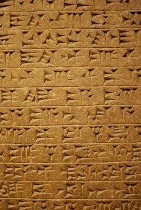 2900 a.C