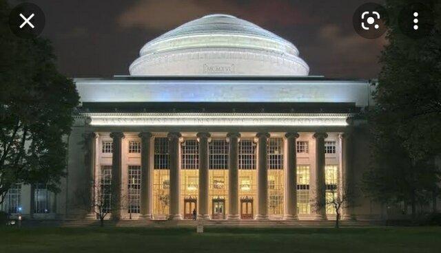MIT Estados Unidos