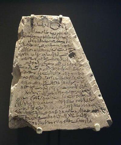 900 a.C - 800 a.C