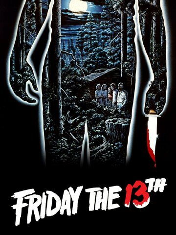 Sean S. Cunningham's Friday the 13th