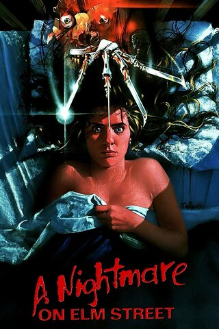 Wes Craven's Nightmare on Elm st.