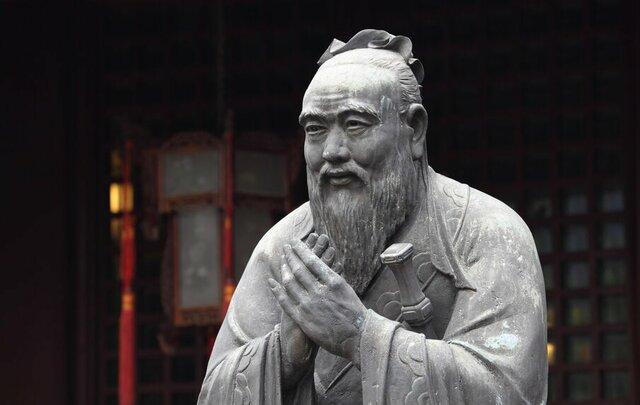 Aparece el filósofo Confucio