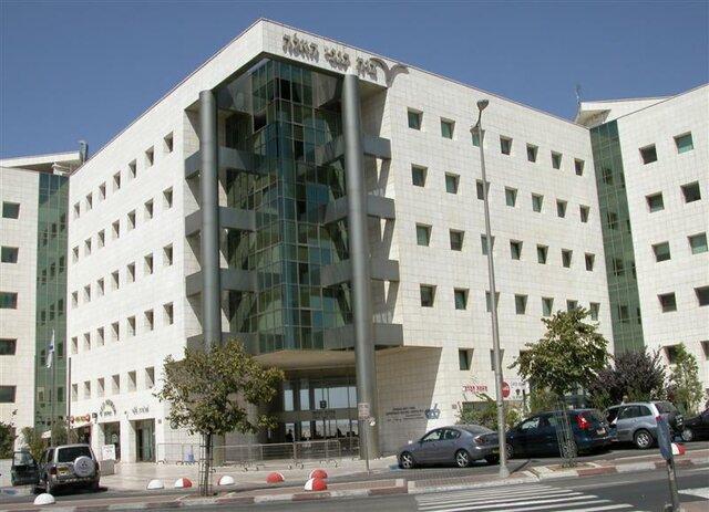 Oficina Central de Estadística que se encargó de levantar el Segundo Censo de Población del país