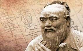 La Administración en la Antigua China