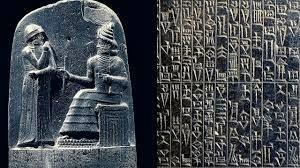 código de Hammurabi 1700 a. C
