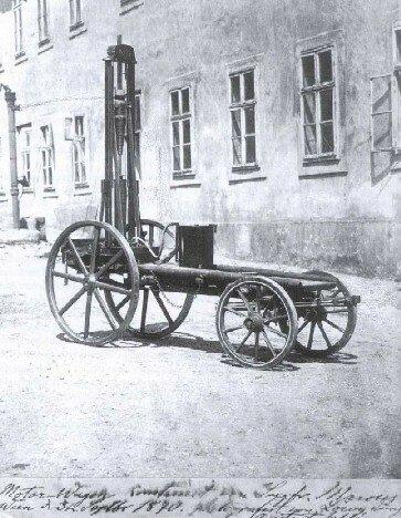 «Первая машина Маркуса»