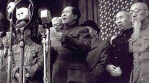 The People's Republic of China is proclaimed, with Mao (president)