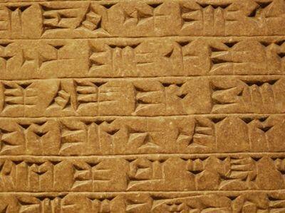 Invenció de la Escriptura