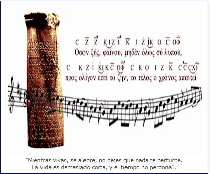 Notacion musical tallada en columna de mármol