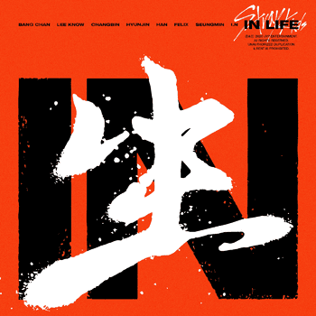 Release of 'In Life'