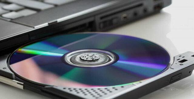 DISCOS COMPACTOS Y DVD s